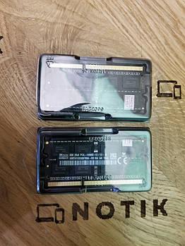 Оперативная память для ноутбука  SK hynix 8 GB SO-DIMM DDR3L 1866 MHz