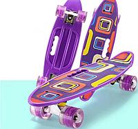 Скейт Пенни Борд Penny Cruiser круизер с ручкой Profi 2022 фиолетвый-желтый со светящимися колесами