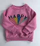 Свитшот для девочек Primark | На 9-12 месяцев, фото 2