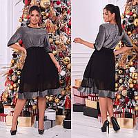 Женское красивое платье из люрекса, платье с сеткой батал, люрексовое платье большие размеры