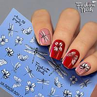 Слайдер-дизайн наклейки на ногти для маникюра водные цветы,стрекозы,бабочки Fashion Nails Aero 25