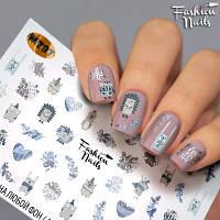 Слайдер-дизайн наклейки на ногти для маникюра водные зима абстакции игрушки новый год Fashion Nails M287