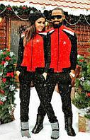 Парные спортивные костюмы Adidas (продаются и по отдельности)