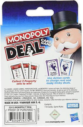 Настольная игра Monopoly Deal. Card Game (Монополия Сделка. Карточная игра) (английский), фото 2