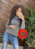 Женский стильный базовый гольф под горло (Водолазка) цвет Серый