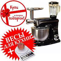 Кухонный комбайн Rainberg RB 8080 3в1 ( Мясорубка, блендер и тестомес) на 2200 Вт. + Подарок