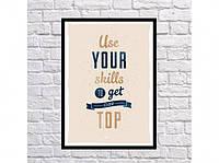 Постер Skill, фото 1