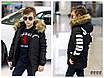 Куртка зимняя детская капюшон с мехом плащевка+силикон 128 134 140 146 152 158 164, фото 3