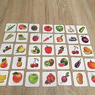 """Настольная игра """"Овочі та фрукти (Мемо)"""" 0659, фото 4"""