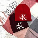 Шапка разные цвета с принтом Calvin Klein, фото 3