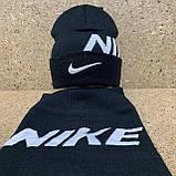 "Набор (шапка+баф)  разные цвета  ""Nike"", фото 4"