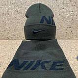 "Набор (шапка+баф)  разные цвета  ""Nike"", фото 5"