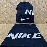 "Набор (шапка+баф)  разные цвета  ""Nike"", фото 7"