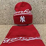 "Набор (шапка+баф)  разные цвета  ""Yankee "", фото 2"