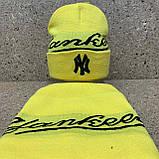 "Набор (шапка+баф)  разные цвета  ""Yankee "", фото 3"