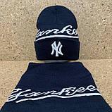 "Набор (шапка+баф)  разные цвета  ""Yankee "", фото 4"
