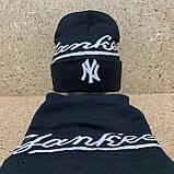 "Набор (шапка+баф)  разные цвета  ""Yankee "", фото 6"