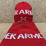 """Набор (шапка+баф)  разные цвета  """"UNDER ARMOUR"""", фото 2"""