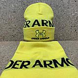 """Набор (шапка+баф)  разные цвета  """"UNDER ARMOUR"""", фото 5"""