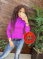 Женский стильный базовый гольф под горло (Водолазка) цвет Фуксия