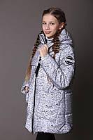 Зимова світловідбиваюча курточка АНІТА р 140-158