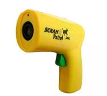 Відлякувач ультразвуковbq від собак Animal Chaser 0027, 150dB мобільний харчування 9V, Box