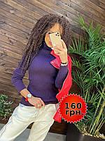 Женский стильный базовый гольф под горло (Водолазка) цвет Фиолет