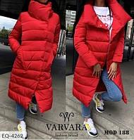 Куртка жіноча мод 188 (42-44, 44-46)