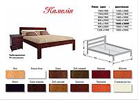 Двуспальная кровать Камелия из массива бука