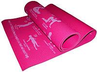 Коврик для фитнеса, йоги, спорта, розовый