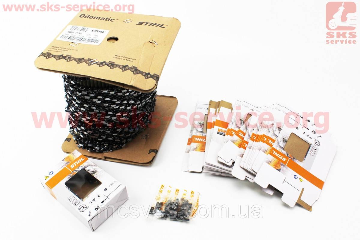 (STIHL) Цепь (бухта) 325-1,5mm-1840зв. квад. зуб RS, производство Китай 1 / 1