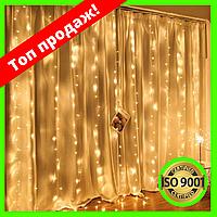 Гирлянда водопад штора 400 ламп LED 3х3 м! Теплый белый цвет на стену| ОРИГИНАЛ