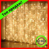 Новогодняя светодиодная гирлянда штора на окно водопад 3*3 МЕТРА 320 LED 220V теплое свечение