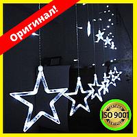 Гирлянда штора на окно гирлянда из звёзд штора Светодиодная гирлянда белый цвет Новогодний ЗВЕЗДОПАД