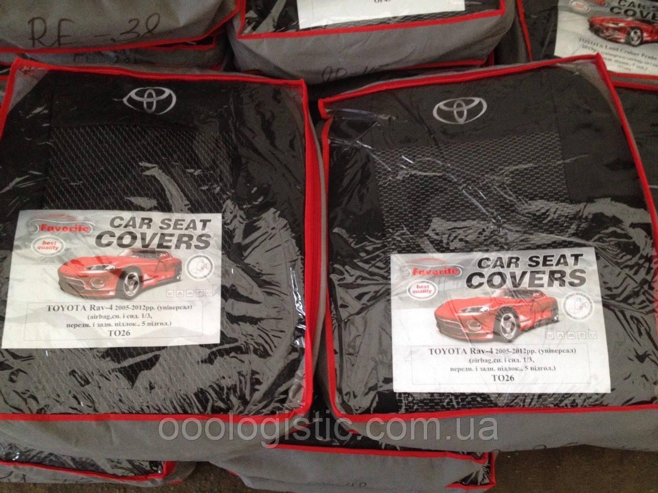 Авточохли Favorite на Toyota RAV 4 2005-2012 універсал,Тойота Рав 4 2005-2012 універсал