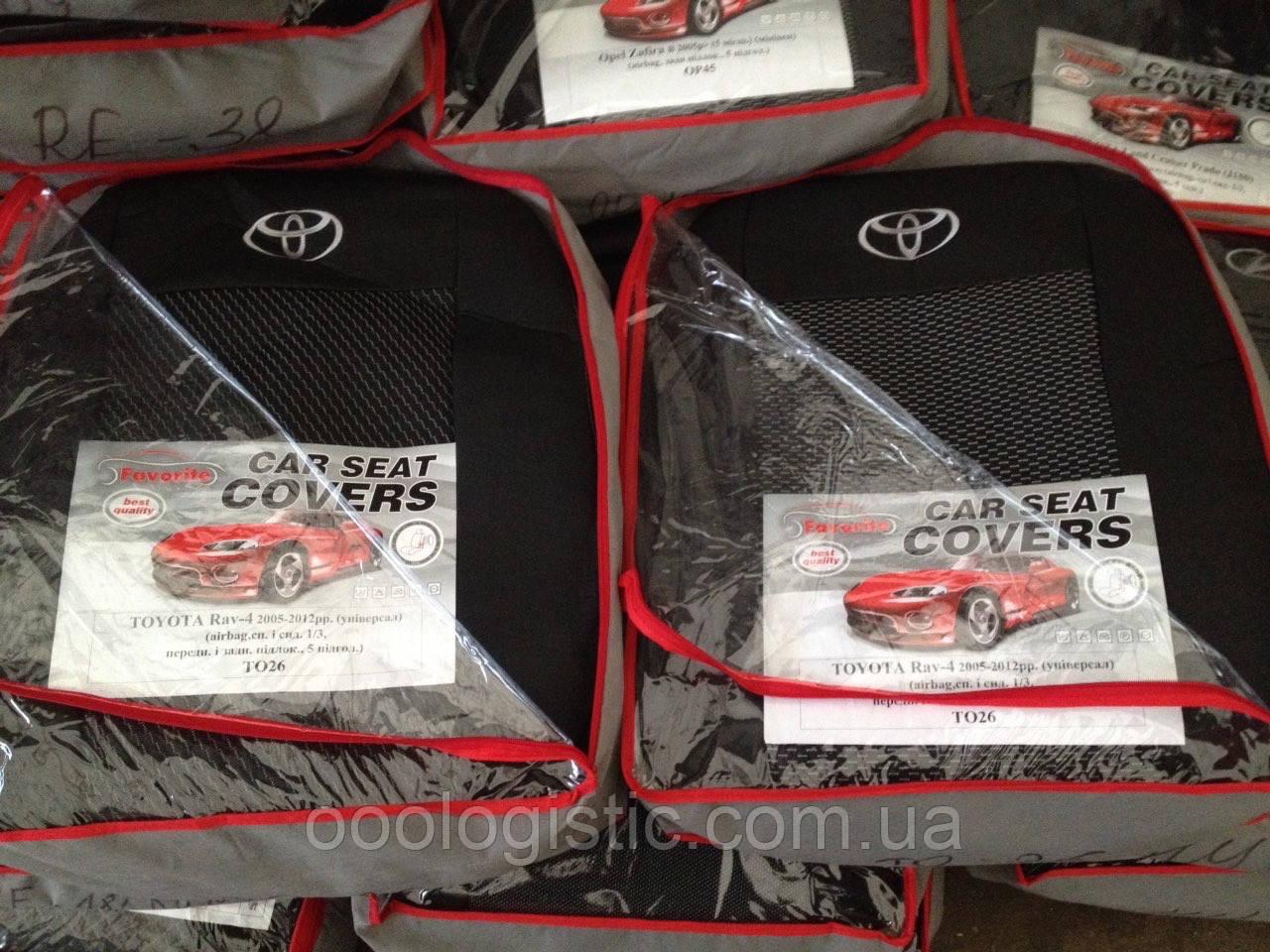 Авточехлы  на Toyota RAV 4 2005-2012 универсал,Тойота Рав 4 2005-2012 универсал