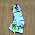 Шкарпетки смайли зі сльозами розмір 36-42, фото 5