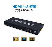HDMI спліттер Matrix 4X2, 4K 2K 3D (220*168*53) 0.6 кг