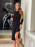 Плаття футляр міді з широким поясом на талії і фігурним вирізом декольте (р. S, M) 66031757Е, фото 4