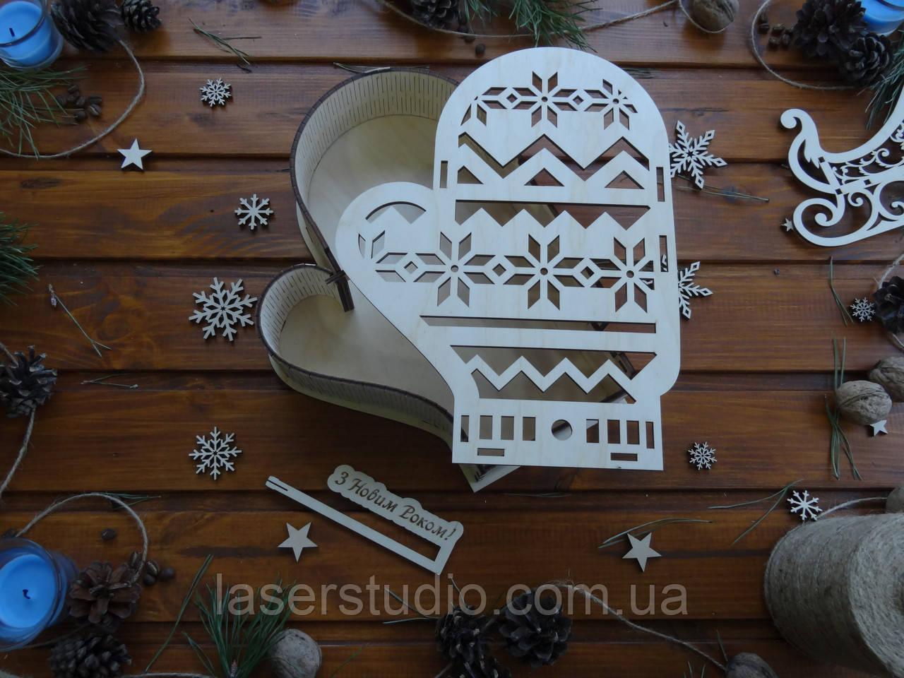 "Подарочная коробка для конфет из дерева ""Варешка"" | Новогодний декор"