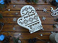 "Подарочная коробка для конфет из дерева ""Варешка"" | Новогодний декор, фото 3"