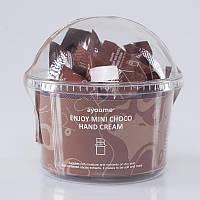 Набор кремов для рук с ароматом шоколада AYOUME ENJOY MINI CHOCO HAND CREAM - 3 г*30 шт.