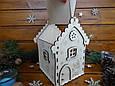 Новогодний подарочный домик для конфет из дерева   Новогодний декор, фото 6