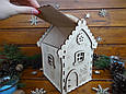 Новогодний подарочный домик для конфет из дерева   Новогодний декор, фото 5