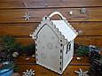 Новогодний подарочный домик для конфет из дерева   Новогодний декор, фото 3