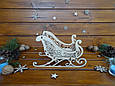 Санки Деда Мороза | Новогодний декор, фото 2