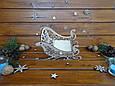 Санки Деда Мороза | Новогодний декор, фото 4