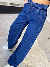 Женские джинсы Клеш палаццо