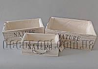 Набор деревянных кашпо-ящиков Nature с ручкой SQ60691-1