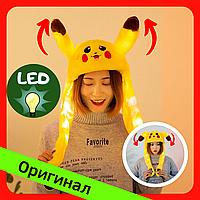 Светящаяся шапка Pikachu toys soft toys with led с двигающими ушками Шапка с двигающимися ушами желтая